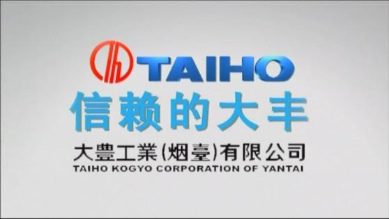 Taiho Industry Co., Ltd. Promotional material